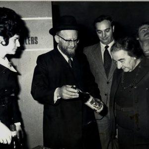 בביתן הישראלי 1974