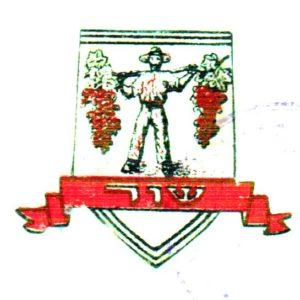 הלוגו הישן 1949