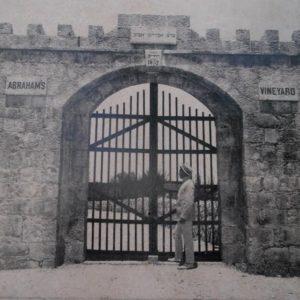 שער כרם אברהם 1858