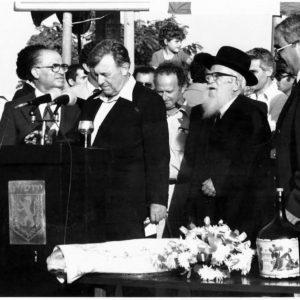 בגין חוזר לירושלים - חתימת הסכם השלום עם מצרים