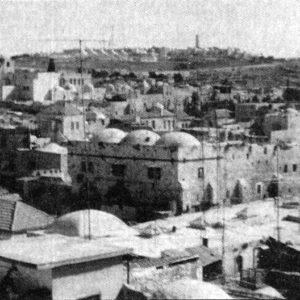 מבנה היקב בעל 3 הכיפות בירושלים העתיקה 1929